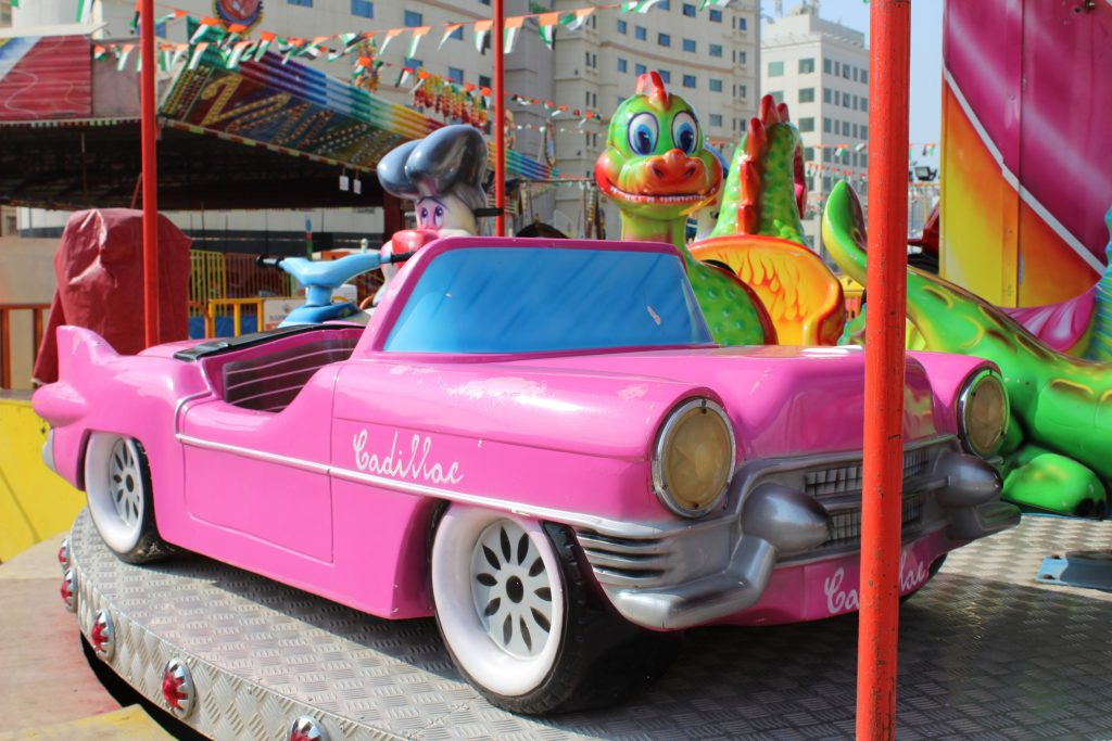 Happy Fun - Al Muraqqabat - Al Rigga St - Dubai