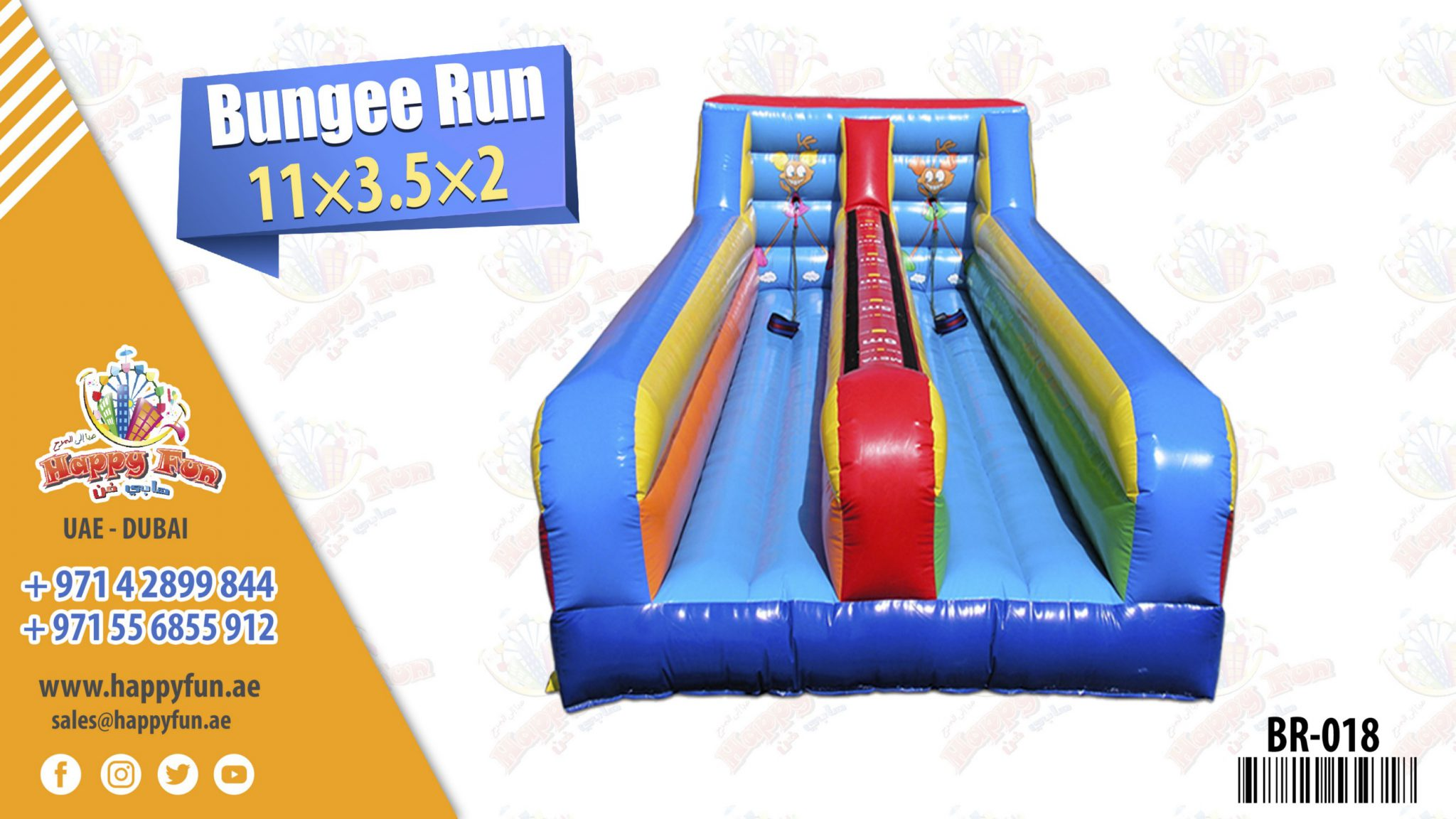 Happy Fun - Bungee run