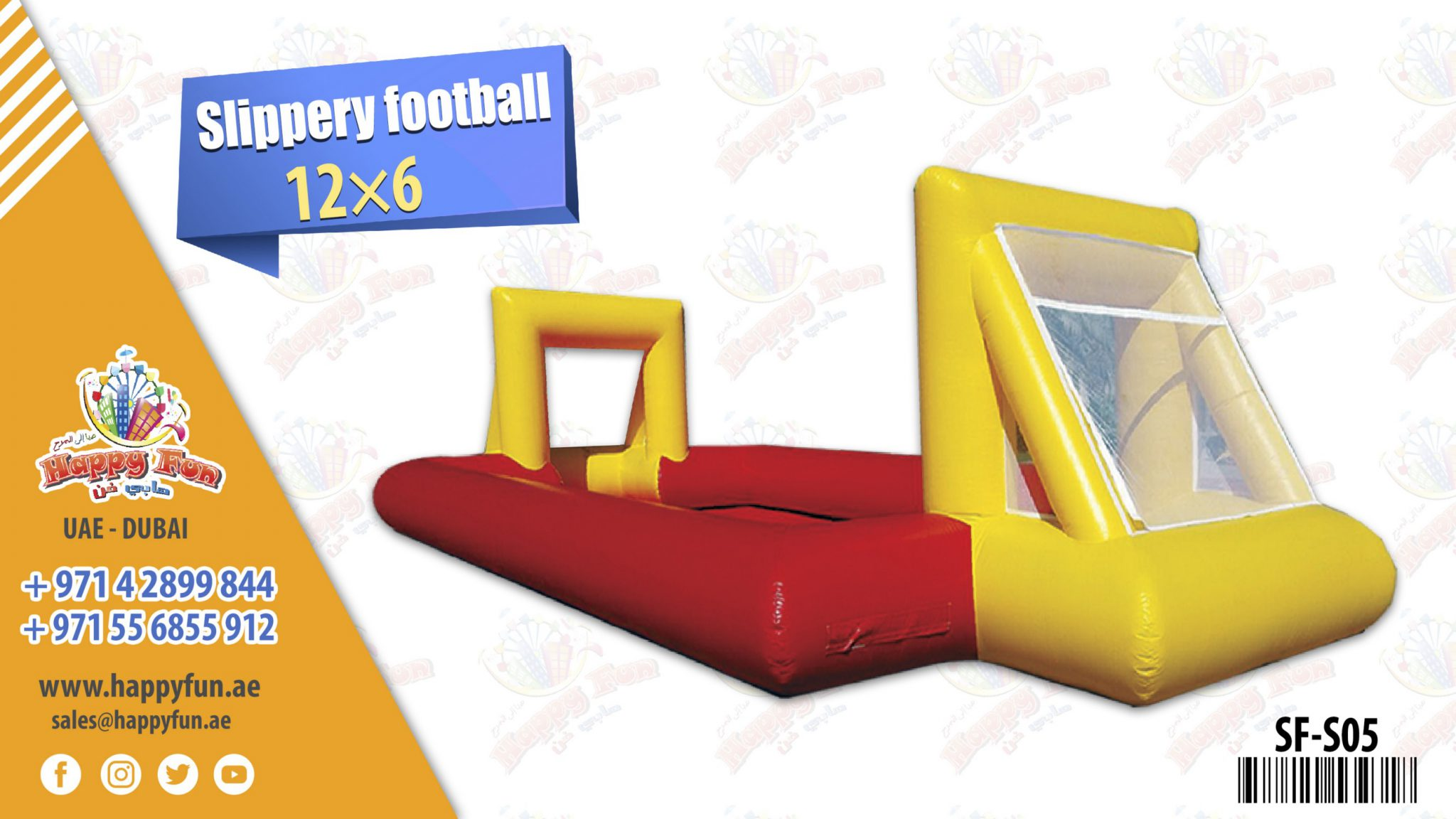Happy Fun - Slippery football